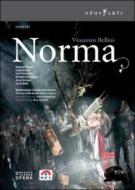歌劇「ノルマ」(2005年オランダ、アムステルダム、音楽劇場) スミス/ジュゼッピーニ/パピアン/レイノルズ/ネーデルラント室内管弦楽団