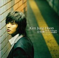 Best Album (+DVD)
