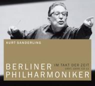 交響曲第15番、他 クルト・ザンデルリング&ベルリン・フィル