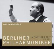 交響曲第6番『悲愴』 オイストラフ&ベルリン・フィル