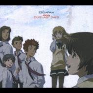 テレビ東京系アニメーション ゼーガペイン audio drama::OUR LAST DAYS