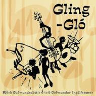 Gling-Glo (アナログレコード)