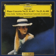 モーツァルト:ピアノ協奏曲第21&23番 ゲザ・アンダ