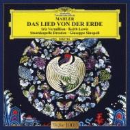 マーラー:交響曲《大地の歌》 シノーポリ/ドレスデン国立管弦楽団