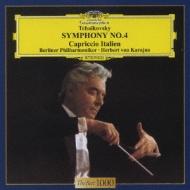 チャイコフスキー:交響曲第4番/イタリア奇想曲 カラヤン/ベルリン・フィルハーモニー管弦楽団