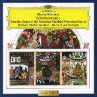 R=コルサコフ:シェエラザード、他 カラヤン/ベルリン・フィルハーモニー管弦楽団