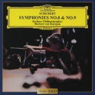 シューベルト:交響曲第8番《未完成》&第9番《グレイト》 カラヤン/ベルリン・フィルハーモニー管弦楽団