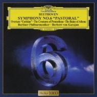 ベートーヴェン:交響曲第6番《田園》、他 カラヤン/ベルリン・フィルハーモニー管弦楽団