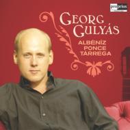 Guitar Music: Gulyas