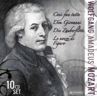 オペラ名演集〜『フィガロ』E.クライバー指揮、『魔笛』フリッチャイ指揮、『コシ』ベーム指揮、『ドン・ジョヴァンニ』クリップス指揮(10CD)