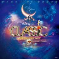 ディズニー・オン・クラシック〜まほうの夜の音楽会2006