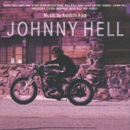 Johnny Hell