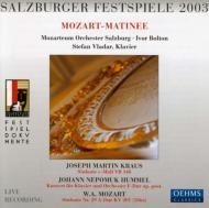 交響曲第29番、他 I.ボルトン&モーツァルテウム管弦楽団、ヴラダー(p)