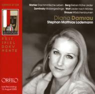 Diana Damrau Lieder Recital Salzburg 2005