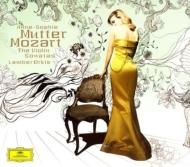 ヴァイオリン・ソナタ集 アンネ=ゾフィー・ムター、ランバート・オーキス(4CD)