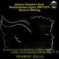 『音楽の捧げ物』 ケーゲル&ライプツィヒ放送交響楽団