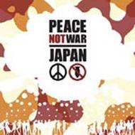 Peace Not War Japan