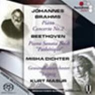 ブラームス:ピアノ協奏曲第2番、ベートーヴェン:ソナタ『悲愴』 ディヒター、マズア&ゲヴァントハウス管