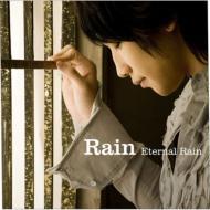 Eternal Rain -Tシャツ付