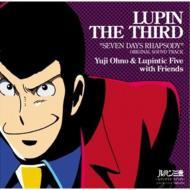 ルパン三世 〜セブンデイズ ラプソディ〜オリジナル・サウンドトラック