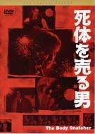 RKO クラシックホラー ヴァル・リュートン傑作集::死体を売る男