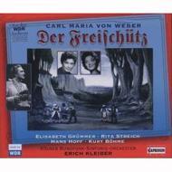 歌劇《魔弾の射手》(全曲) エーリヒ・クライバー(指揮)、ケルン放送交響楽団&合唱団