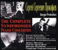 交響曲全集、ピアノ協奏曲全集、他 ロジェストヴェンスキー&モスクワ放送響、ポストニコワ(p)、オイストラフ(vn)、他(6CD)