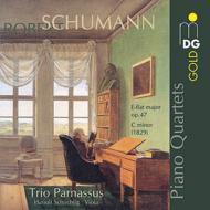 ピアノ四重奏曲ハ短調、他 トリオ・パルナッスス&ハリオルフ・シュリヒティヒ(Va)