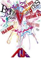 FUJI ROCK FESTIVAL'05 LIVE CUTS