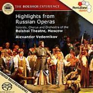 The Bolshoi Experience-highlights From Russian Operas: Vedernikov