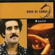 Roda De Samba Com