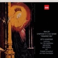 交響曲第2番『復活』 クレンペラー&フィルハーモニア管弦楽団