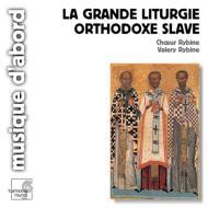 近代ロシア正教会の聖歌集 ルィビン&ルィビン合唱団