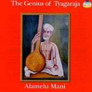 Genius Of Tyagaraja