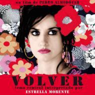Volver 【Copy Control CD】