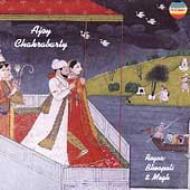 Bhoopali & Megh