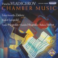 Chamber Works: Zadory(Vn)R.leopold(Vc)Stirbat(P)Etc