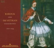 Baroque In Vatican: Tubb The Earle His Viols: 西山まりえetc