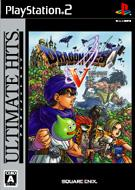 Ultimate Hits : Dragon Quest 5