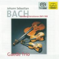 ゴルトベルク変奏曲(弦楽三重奏版) ゲーデ・トリオ