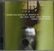 ピアノ五重奏曲、弦楽六重奏曲第2番 フォークト(p)、テツラフ、I・ファウスト(vn)、他