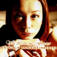 You Love Me Forever : 松本優香...