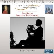 ホルン協奏曲集(全曲) ヒンターホルツァー(hr)I.ボルトン&モーツァルテウム管弦楽団