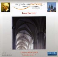 交響曲第7番 ボルトン&モーツァルテウム管弦楽団