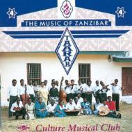 Taarab 4: Music Of Zanzibar