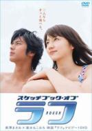 Movie/スケッチブック オブ ラフ