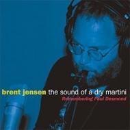 Sound Of A Dry Martini