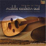 Art Of The Middle East (Eng)