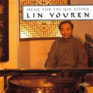 Music For The Qin Zither