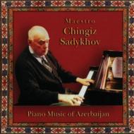 Piano Music Of Azerbaijan